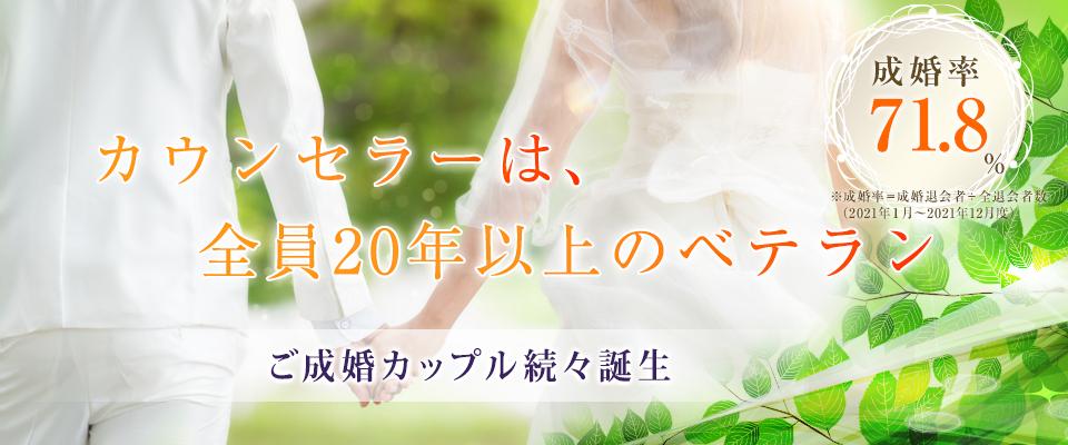 池袋・飯能・町田の婚活カウンセラーブログ